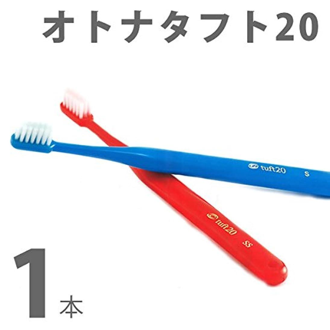 勇者劣る決定1本 オトナタフト20 (S(ソフト?ブルー))
