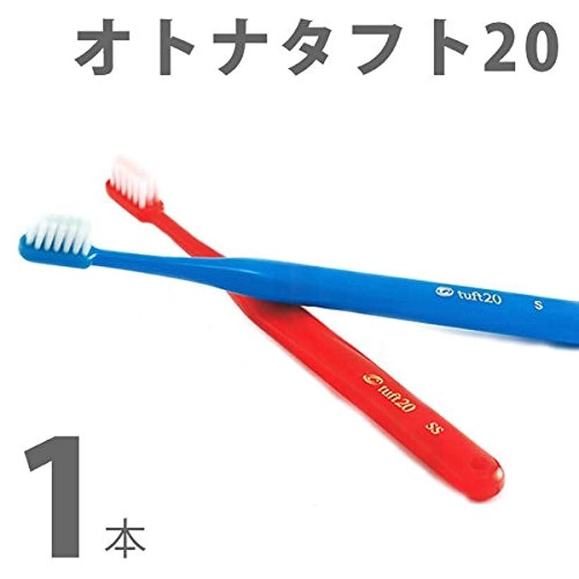 狂気書誌びっくり1本 オトナタフト20 (SS(スーパーソフト?レッド))