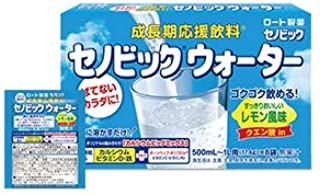 セノビックウォーター 成長期応援飲料 (17.4g×8袋) ロート製薬公式