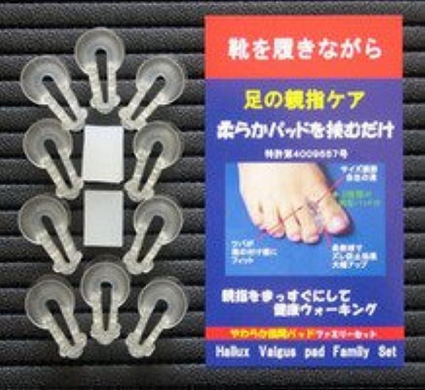 慣習コモランマ相談するやわらか指間パッド 10P(80459-0000)