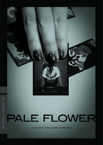 Pale Flower (The Criterion Colle...