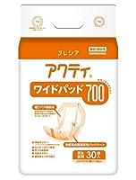 日本製紙 アクティ ワイドパッド700 30枚 x1個 Japan