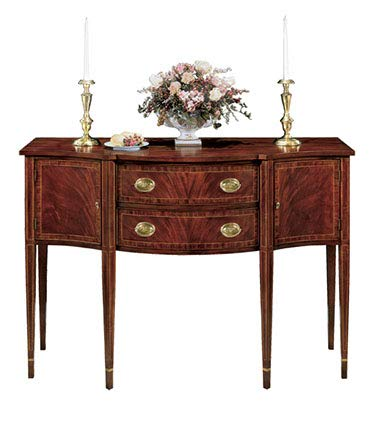 Henkel Harris Model #2356 Inlaid Mahogany Federal Sideboard ~ New