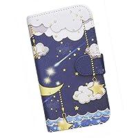 Xiaomi Redmi Note 9S SIMフリー 手帳型 プリントケース スマホ 月 星 雲 夜空 キラキラ KIRA ムーン moon star スター くも クラウド cloud night sky 三日月 Crescent 三日月 イラスト (s118)