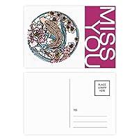 カープのピンクのロータスパターンの幾何学 ポストカードセットサンクスカード郵送側20個ミス