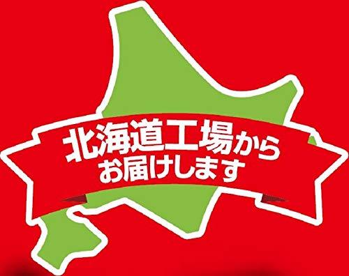 東洋水産マルちゃん『ソーセージL』