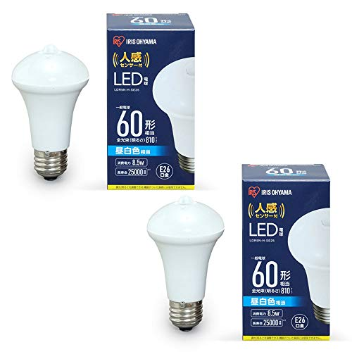 アイリスオーヤマ LED電球 人感センサー付 2個セット E26 60形相当 昼白色相当 LDR9N-H-SE25