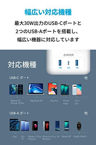 41aiS5McUQL-「Anker PowerPort Strip PD 6 (USBポート付き電源タップ)」をレビュー。海外製品を使うときにも便利な1台
