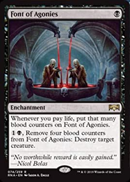 Magic The Gathering - Font of Agonies (074/259) - Ravnica Allegiance