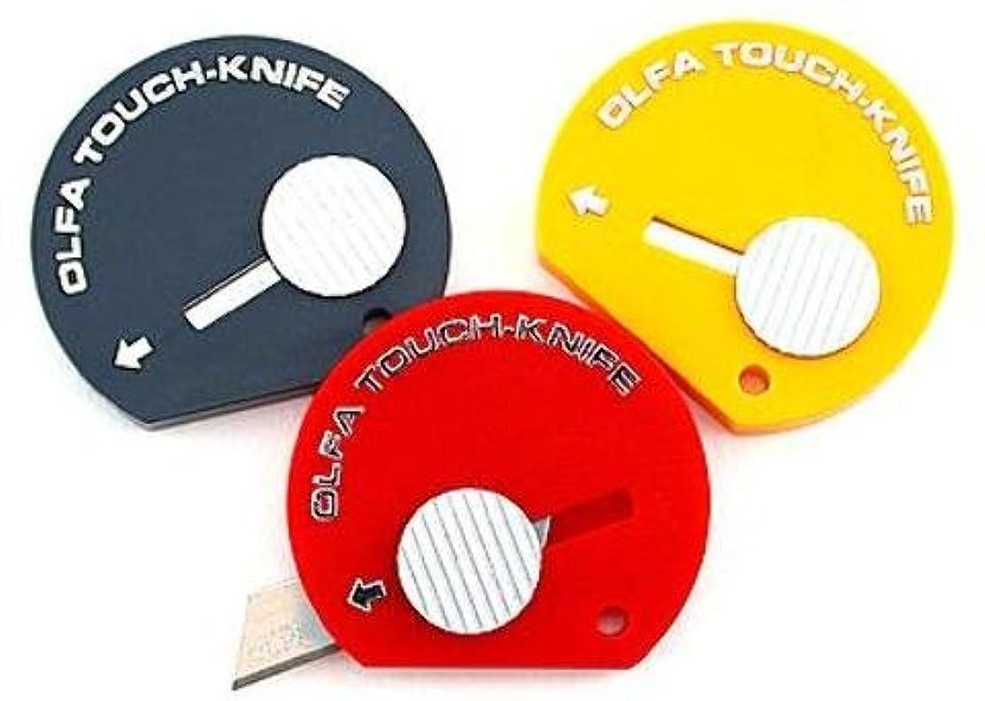 Olfa Touch Knife (Assorted) 3 pcs