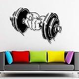 Calcomanía de vinilo con mancuernas Art Deco Desmontable Impermeable Gimnasio Brazo Etiqueta de la pared de fitness 57x40cm