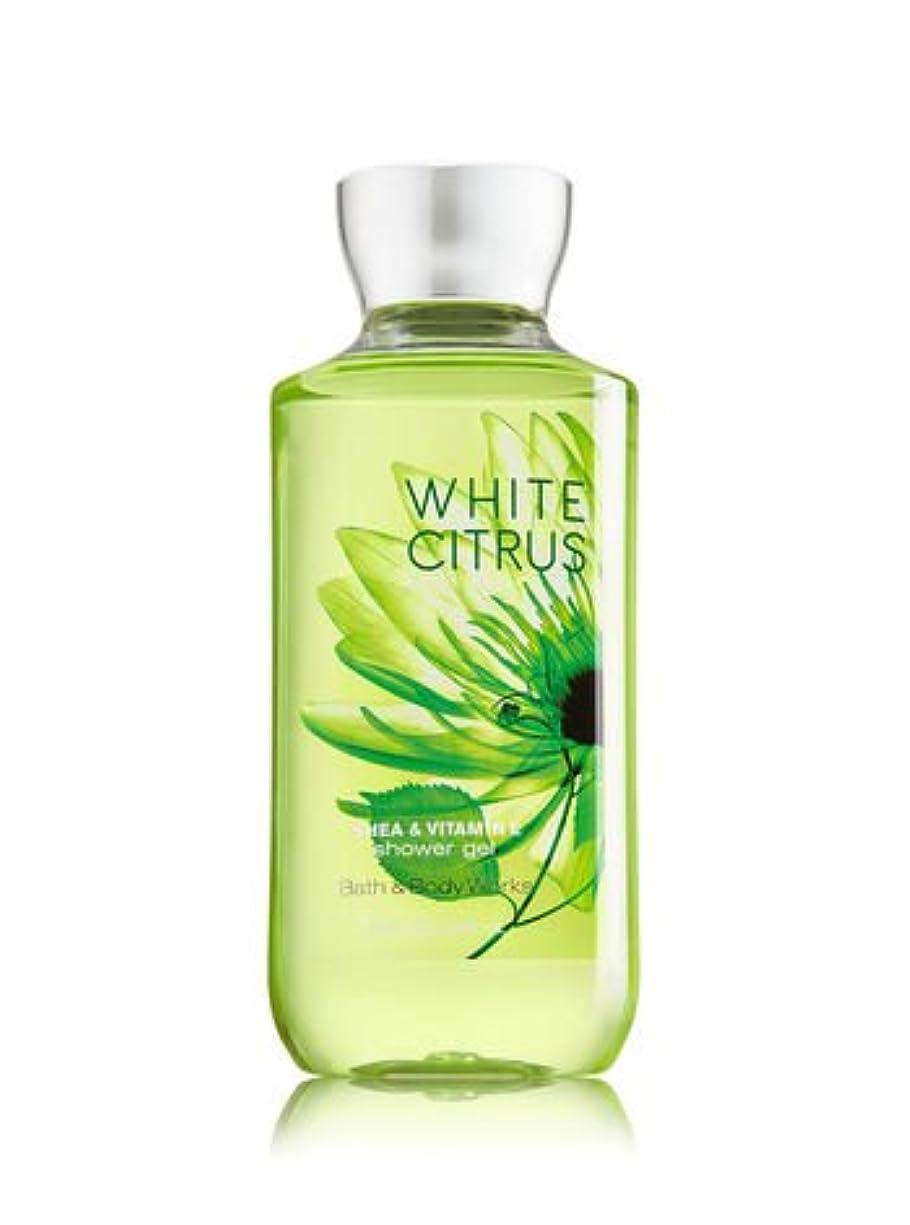 頭歩き回る豆腐バス&ボディワークス ホワイトシトラス シャワージェル White Citrus Shower Gel [並行輸入品]