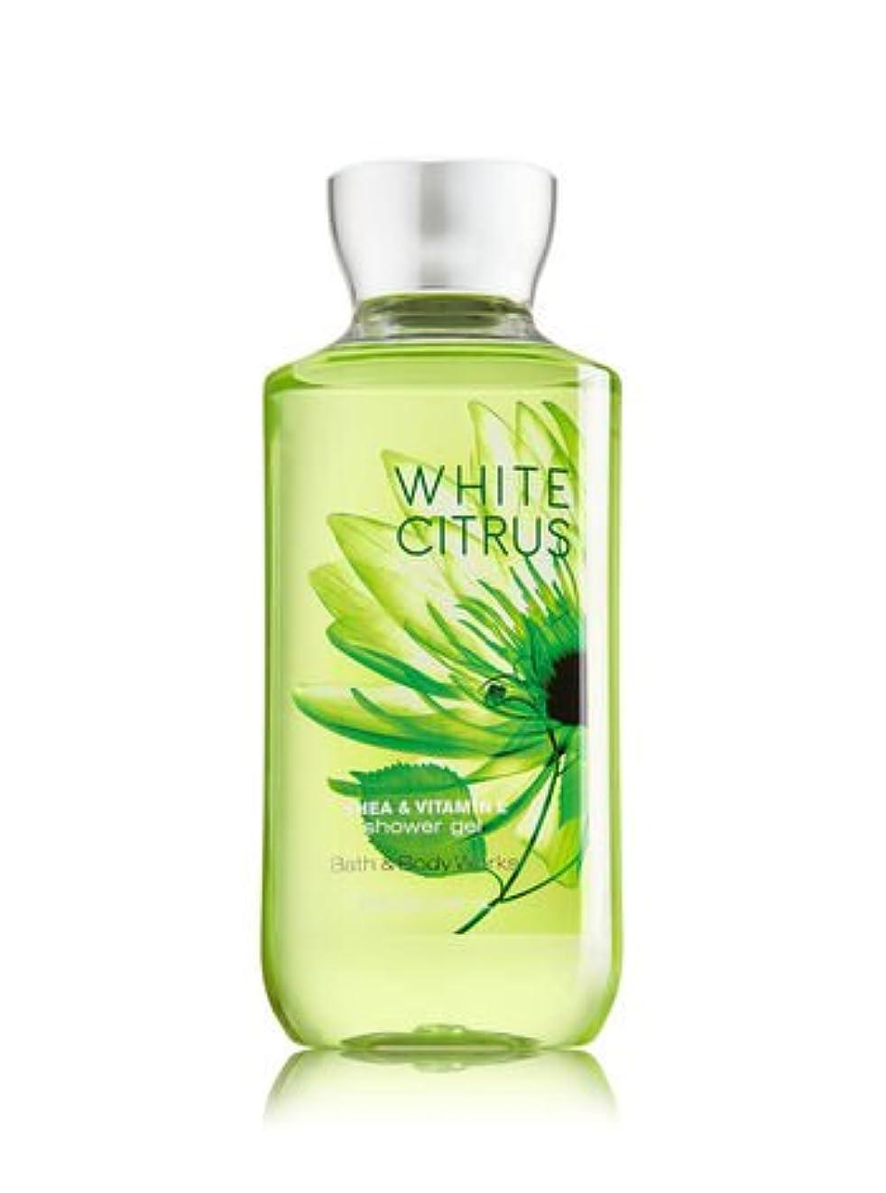 ストレスの多いアクセント柔和バス&ボディワークス ホワイトシトラス シャワージェル White Citrus Shower Gel [並行輸入品]