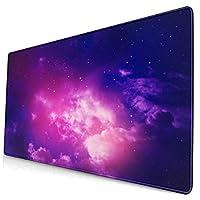 マウスパッド 大型 ゲーミング キーボードパッド 紫 雲 幻 オーロラ 星 ゴム底 光学マウス ゲーム 特大 40cm×75cm 滑り止め エレコム 耐久性が良い おしゃれ かわいい 防水 サイバーカフェ オフィス最適 適度な表面摩擦