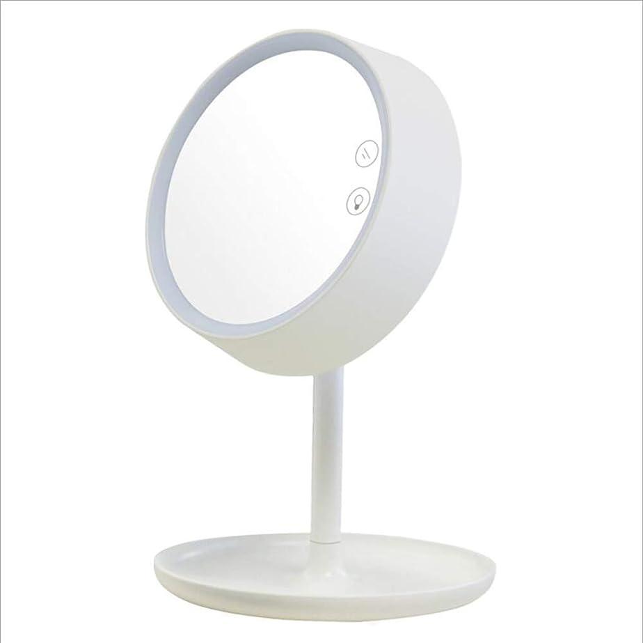 褒賞雄弁家万一に備えてファッションLEDタッチライト美容化粧鏡テーブルランプミラーリチウム電池寝室ベッドミラー (Color : White)