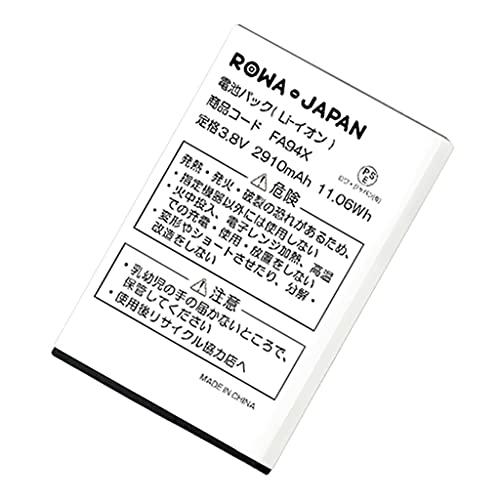 【国内市場向け】 au 京セラ TORQUE G02 KYV35 の KYV35UAA 互換 バッテリー ロワジャパンPSEマーク付