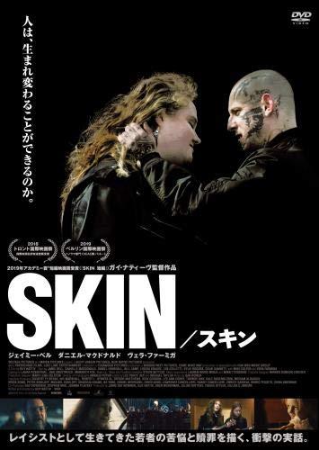 SKIN/スキン [DVD]