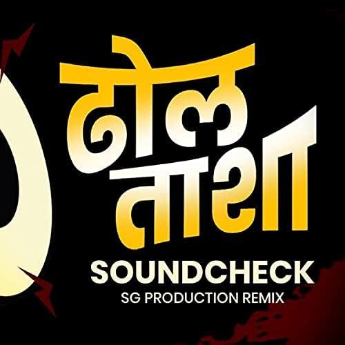 SG Production