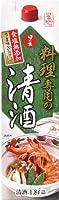 キング醸造 料理専用の清酒 1800ml×6本入