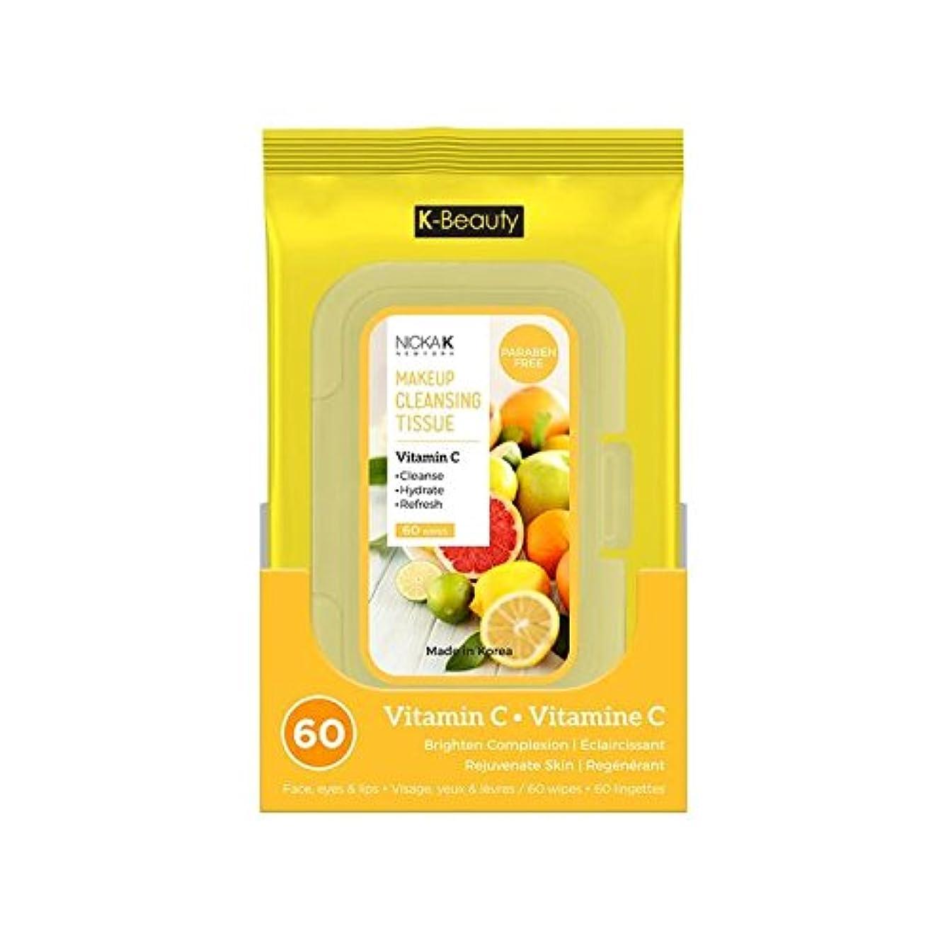未使用無効大破(6 Pack) NICKA K Make Up Cleansing Tissue - Vitamin C (並行輸入品)