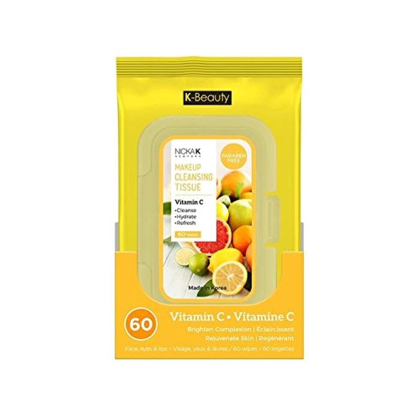 静める奨励しますかけがえのない(6 Pack) NICKA K Make Up Cleansing Tissue - Vitamin C (並行輸入品)
