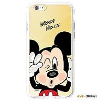 [Disney Premium Mirror Case ディズニー ミラー ゼリー バンパー] スマホケース iphone7/iphone8/iphone 7 plus/iphone 8 plus/iphone 7plus iphone8plus/アイフォン7/8 plus ケース バンパーケースミッキー ミキー ドナルド デイジ プーさん スチッチ (【iphone 7/8】, プー) [並行輸入品]