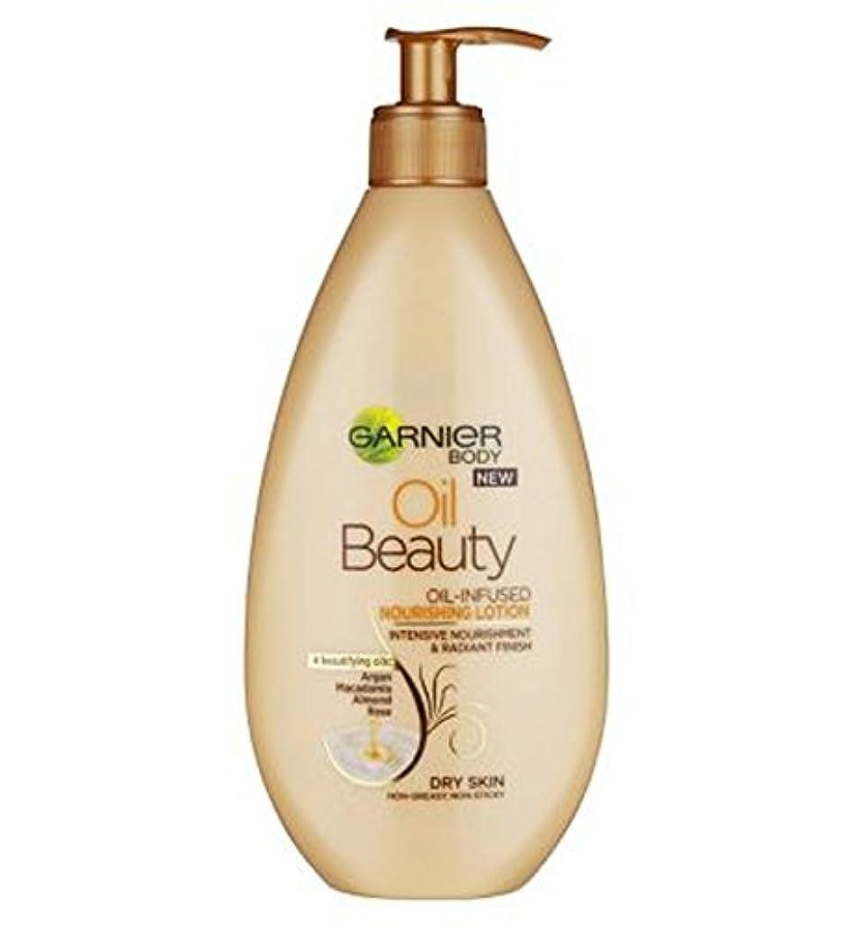 数学的なハリケーン織るGarnier Ultimate Beauty Oil 400ml - ガルニエ究極の美容オイル400ミリリットル (Garnier) [並行輸入品]
