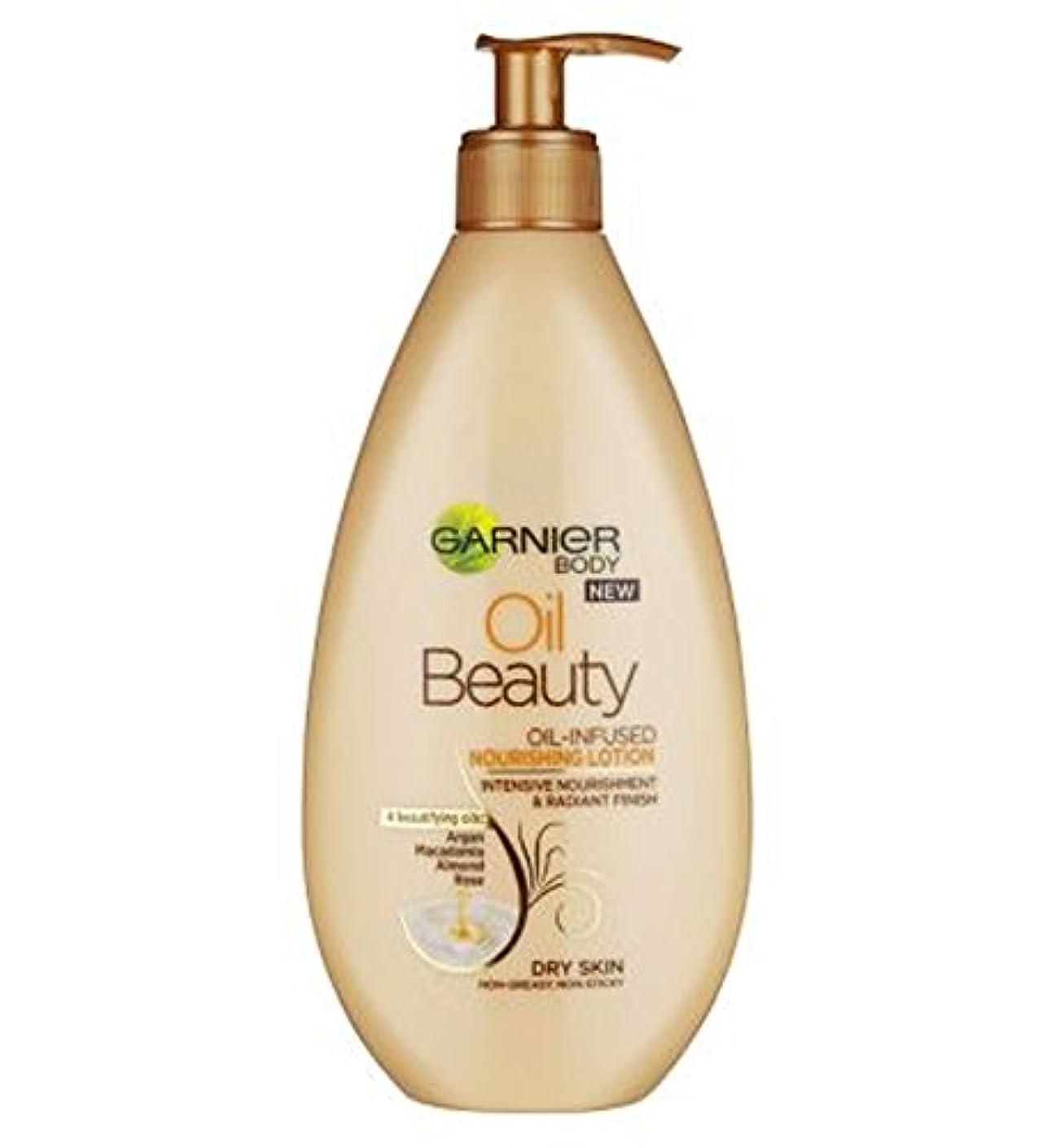 味規模塊ガルニエ究極の美容オイル400ミリリットル (Garnier) (x2) - Garnier Ultimate Beauty Oil 400ml (Pack of 2) [並行輸入品]