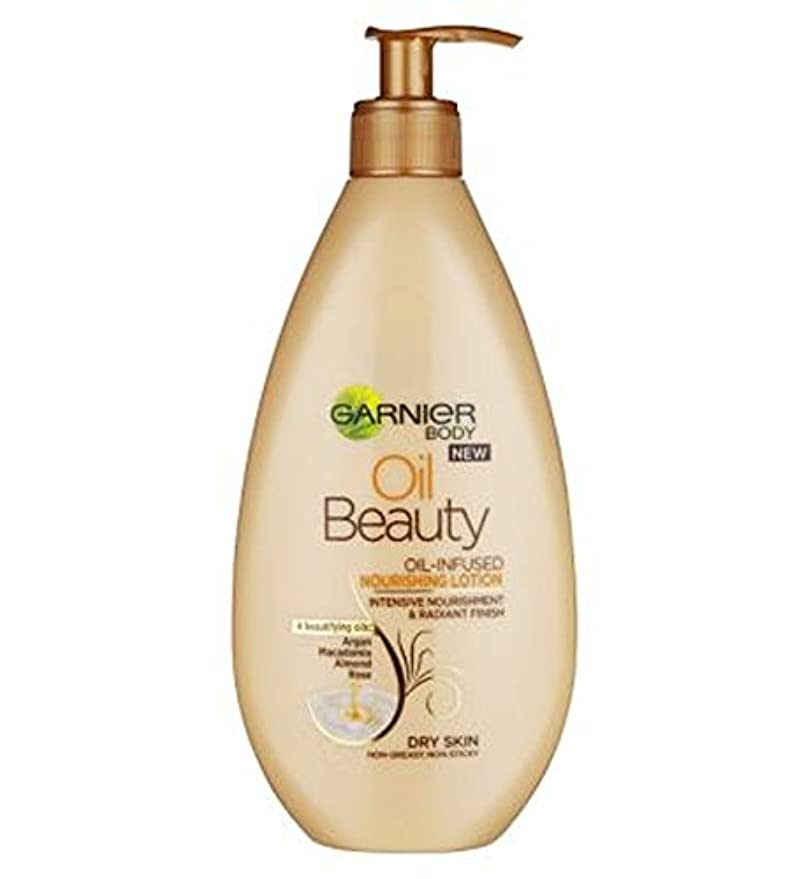 波紋相対的クアッガガルニエ究極の美容オイル400ミリリットル (Garnier) (x2) - Garnier Ultimate Beauty Oil 400ml (Pack of 2) [並行輸入品]