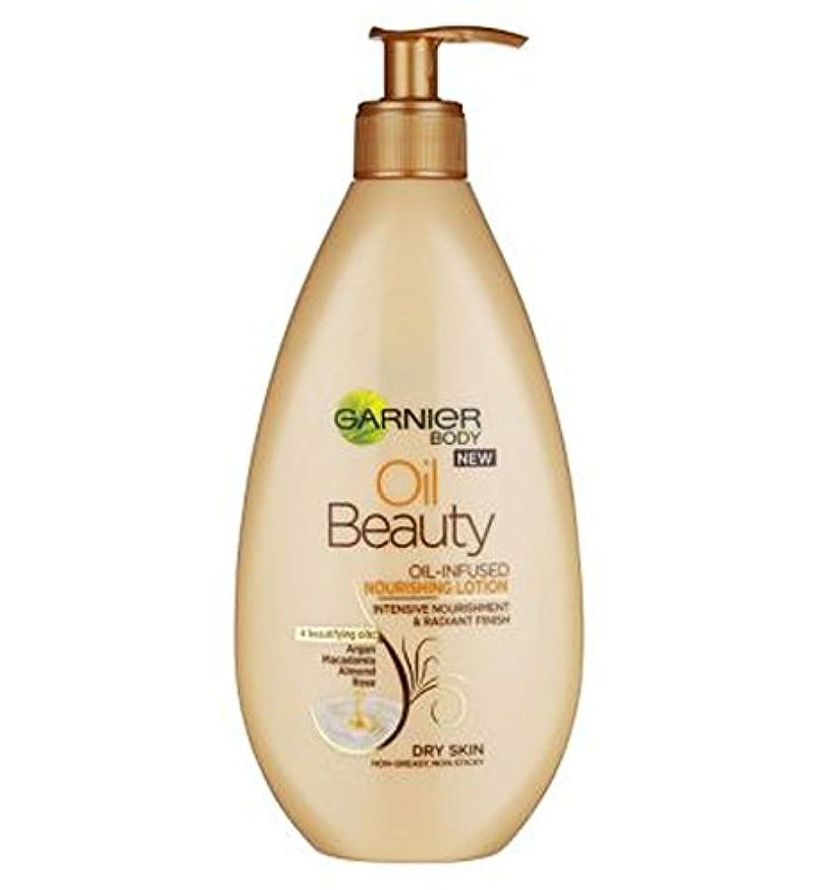 補充箱果てしないGarnier Ultimate Beauty Oil 400ml - ガルニエ究極の美容オイル400ミリリットル (Garnier) [並行輸入品]