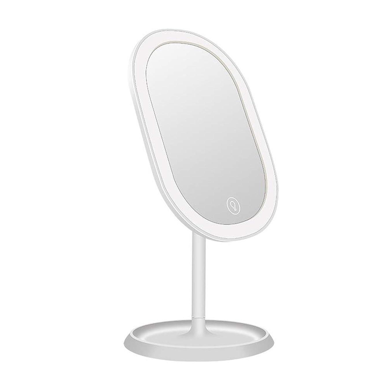 拒絶贈り物封筒卓上化粧鏡 Led照明付き化粧鏡付きライト充電式卓上化粧台タッチスクリーンスイッチ180度無料回転照明化粧品ミラー 彼女へのプレゼント (色 : 白, サイズ : ワンサイズ)