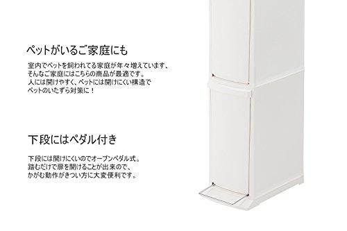 東谷『ダストボックス3D(LFS-933WH)』