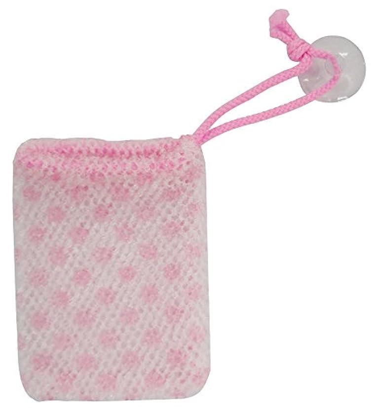 共役縮れたポーズ小久保 たっぷり泡立つ立体メッシュ素材 あわあわ石けんネット ピンク 3272