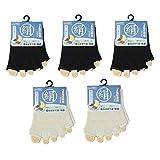 つま先 カバー 5本指 ハーフ ソックス 靴下 男女兼用 ゆび先なし 5足セット (黒×3足+生成り×2足)