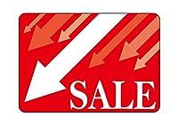 フロアシール SALE 赤 矢印 A2 No.26244 (受注生産) [並行輸入品]