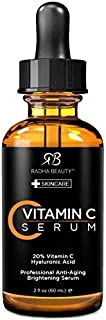 Radha Beauty Vitamin C Serum- 60 ml