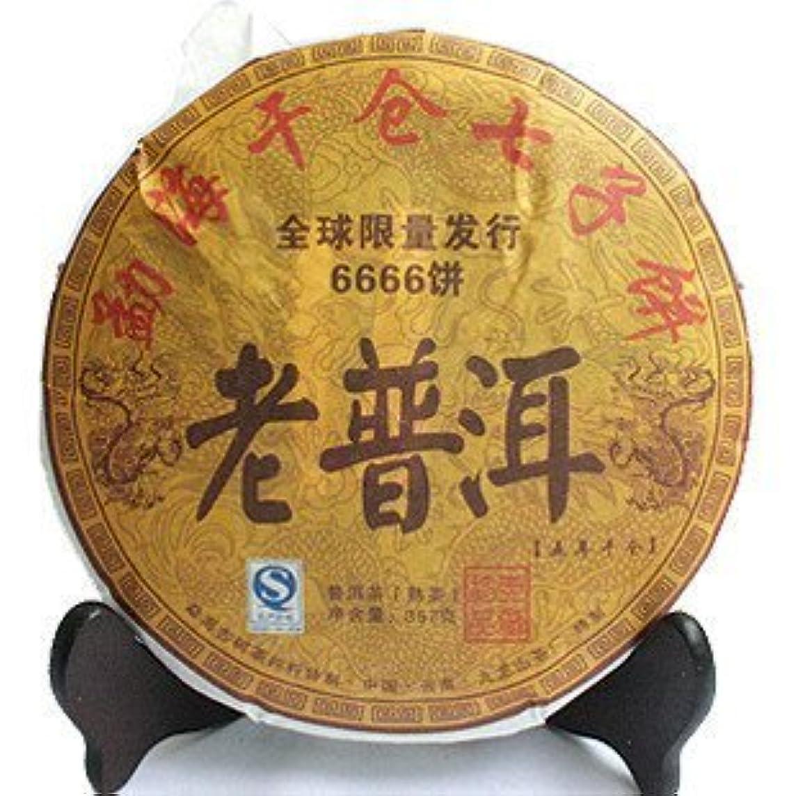 Amaranteen - Tea Pu Er The China Naturally Organic Matcha Health Care Cooked The Tea Puer 5 Years Old 357G Chinese Yunnan Ripe Puerh