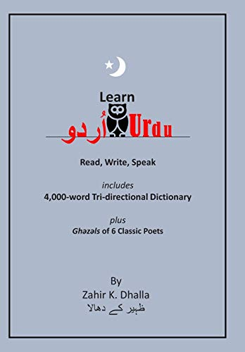 Learn Urdu: اُردو: Read, Write, Speak, includes 4,000-word Tri-directional Dictionary