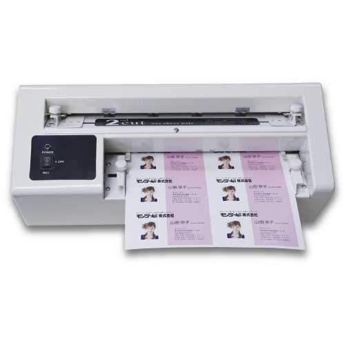 名刺カッター Card X(カードエックス)A4サイズを55×91カッターミリにカットする名刺裁断機