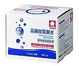 サンエイ化学 精製水 高純度精製水 5L×1箱 コックなし CPAP 呼吸器 加湿器 スチーマー 美顔器 アロマ用