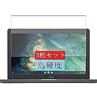 3枚 Sukix フィルム 、 ASUS Chromebook C403 / C403NA 14インチ 向けの 液晶保護フィルム 保護フィルム シート シール(非 ガラスフィルム 強化ガラス ガラス )