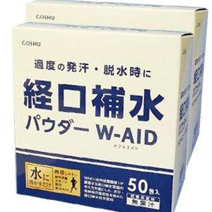 【2箱】 経口補水パウダー(6gx50包)x2箱 4987332343011