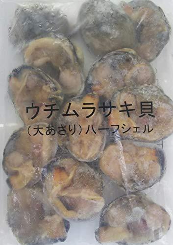 片貝 大あさり ( ウチムラサキ貝 ) 1kg×20P ( P11-15個 ) 業務用 ハーフシェル