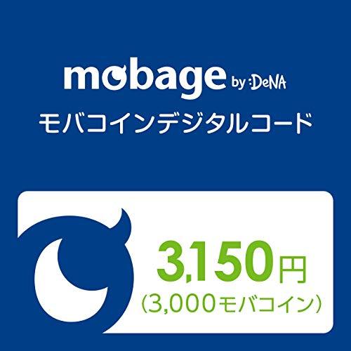 Mobageモバコインデジタルコード 3,150円 [オンラインコード]