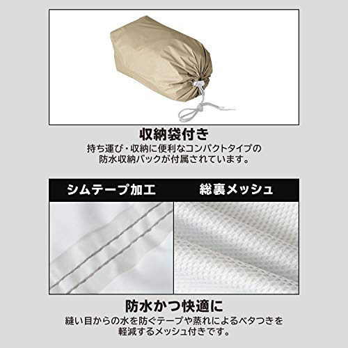 レインスーツ上下メンズ(透湿度:2000g/m2-24HR)(耐水圧:10000mmH2O)(フード収納)(リュックINジャケット)(防水収納バック付き)カーキELAS7600