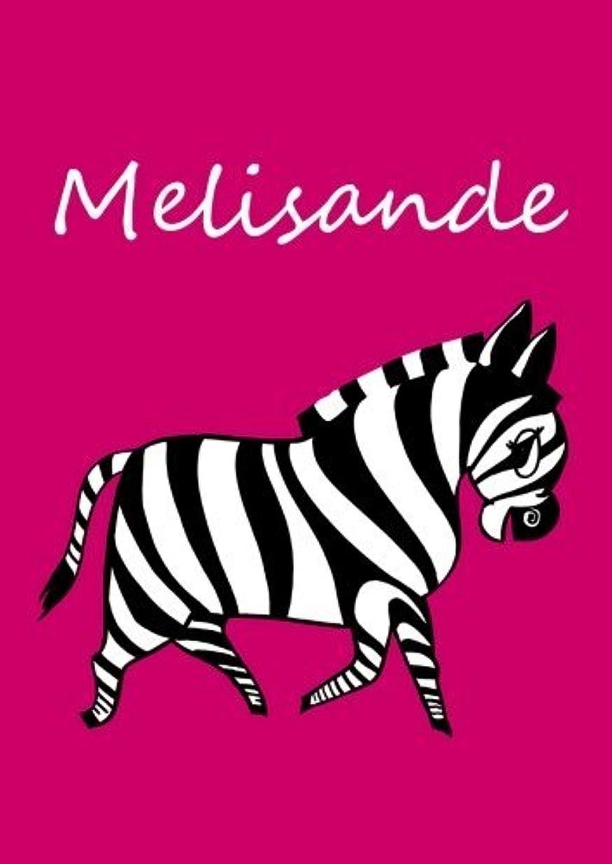 パンツ心臓吸うMelisande: individualisiertes Malbuch / Notizbuch / Tagebuch - Zebra - A4 - blanko