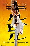 Kill Bill Poster Teaser Vol. 1 Here Comes The Bride (61cm x