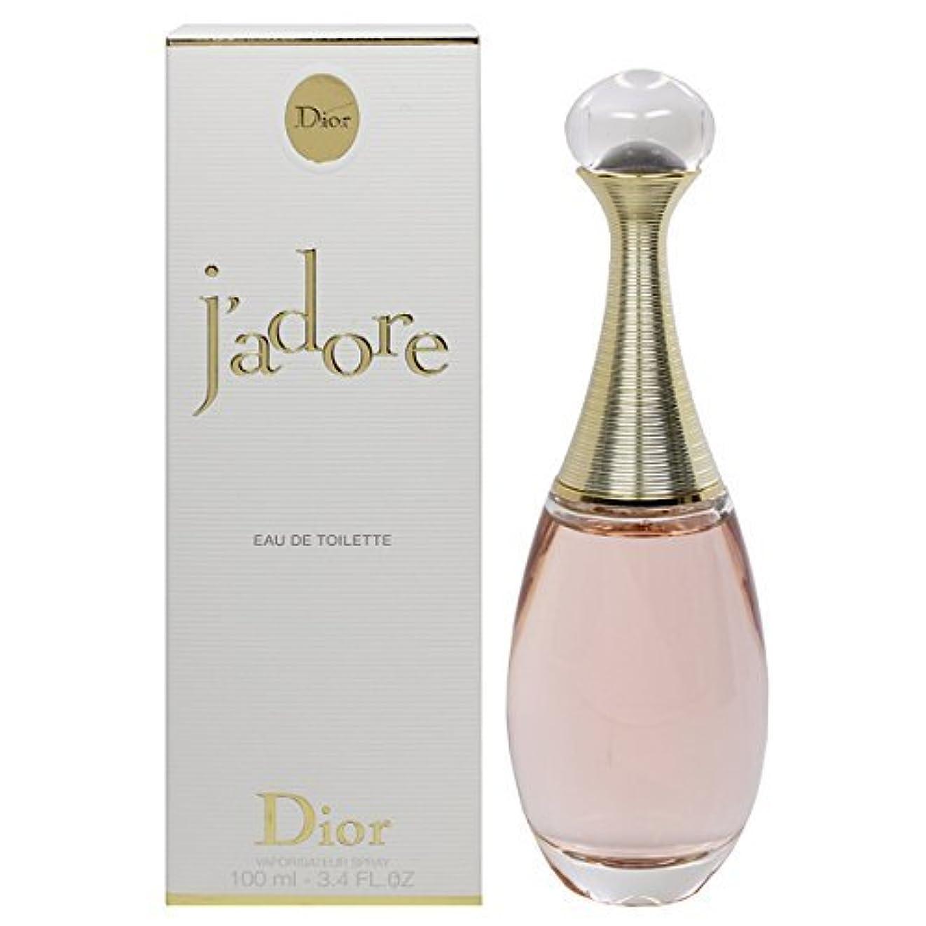 認可幅研究クリスチャン ディオール(Christian Dior) ジャドール オー ルミエール EDT SP 100ml[並行輸入品]