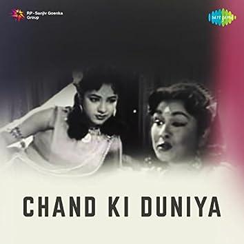 Chand Ki Duniya