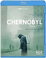 チェルノブイリ ーCHERNOBYLー ブルーレイ コンプリート・セット(2枚組) [Blu-ray]